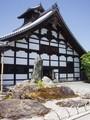 [京都][世界遺産]天龍寺