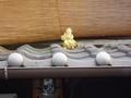 [鍾馗さん][京都]金色鍾馗