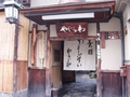 [gourmet][京都]わらじや