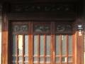 [遊郭]橋本