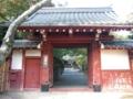 [京都]常照寺