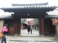 [京都]大徳寺