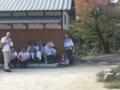 [お遍路]49浄土寺