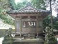 [旅]三山口神社