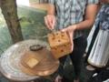 [旅][バリ島]ASHITABA