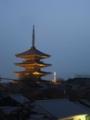 [京都]花灯路 八坂の塔