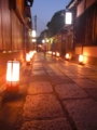 [京都]花灯路 石塀小路