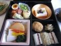 [gourmet][旅]鎌倉 宗達