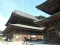 [旅]鎌倉 建長寺