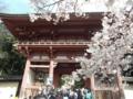 [京都][世界遺産]醍醐寺 西大門