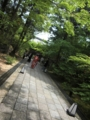 [お遍路]31竹林寺