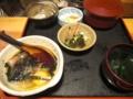 [gourmet][旅]ほづみ亭