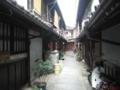 [京都]dorato