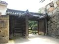 [城][世界遺産]姫路城 いの門