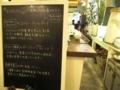 [cafe][京都]そうげんカフェ