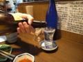 [旅][gourmet]風林火山