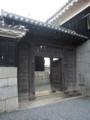 [旅][城]松山城 三の門