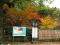 [京都]山中越え