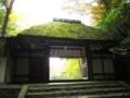 [京都]法然院