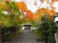 [京都]安楽寺