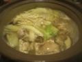 [京都][gourmet]大喜久