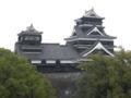 [旅][城]熊本城 大小天守