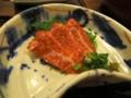 [旅][宿][gourmet]黒川温泉 いこい旅館