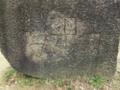 [城]大阪城 石垣刻印