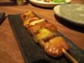 [京都][gourmet]人見