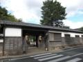 [旅]松江 武家屋敷