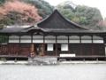 [滋賀]三井寺 国宝・光浄院客殿
