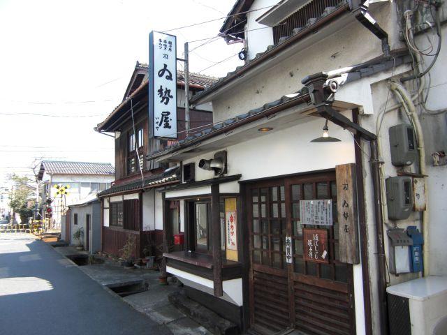 f:id:miyama:20110226231105j:image