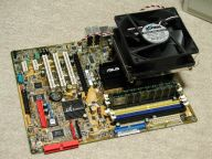 ASUS P5GDC Deluxe + XP-120