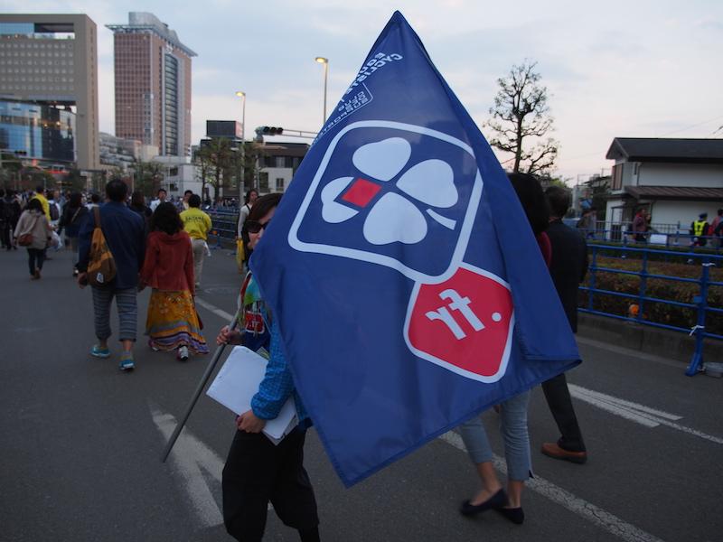 FDJ応援旗