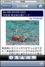 IMG_0508