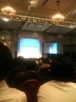 BBA シンポジウム 三木谷浩史・孫正義が語る「国民の、ITによる、日本復活」