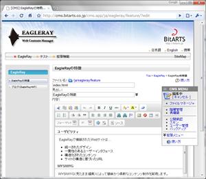 EagleRay CMS