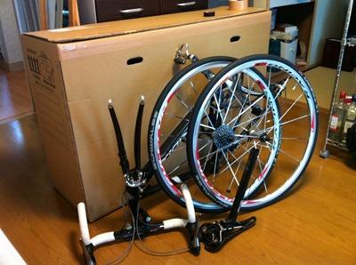自転車梱包