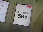 CA310004