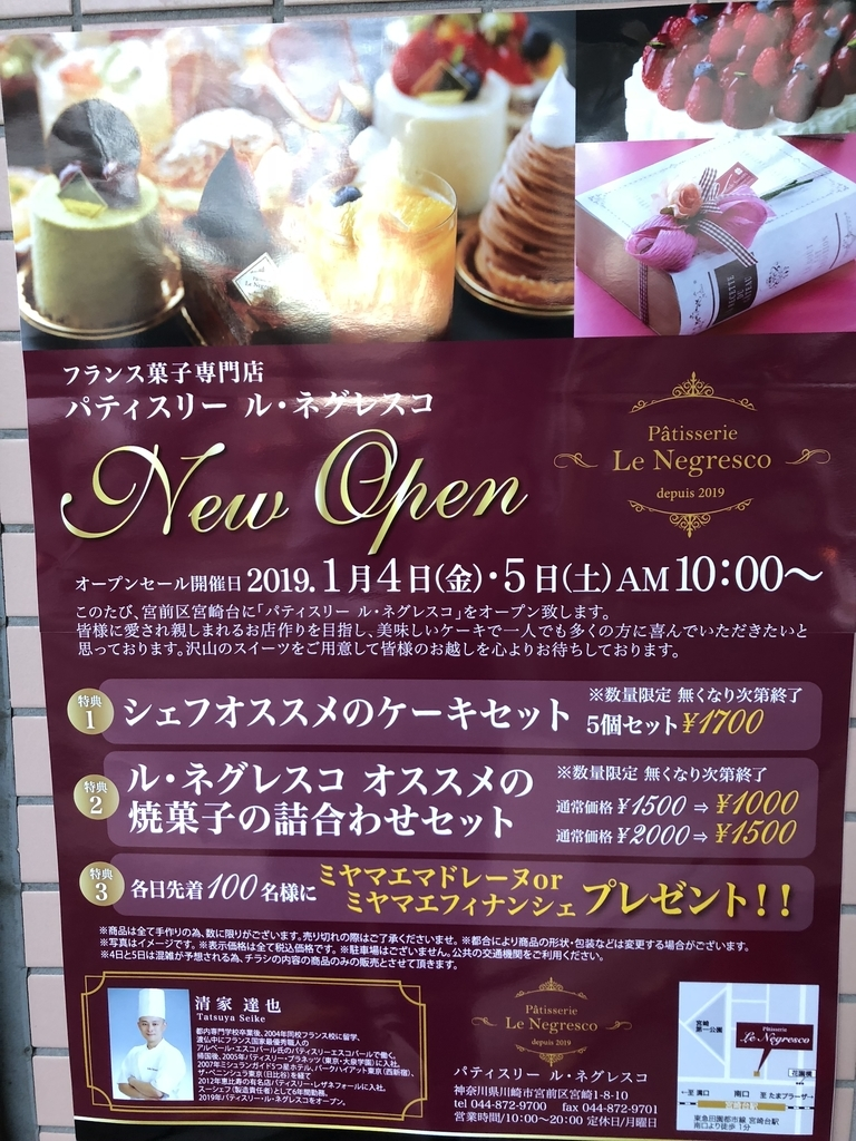 f:id:miyamaezaki:20181218082233j:plain