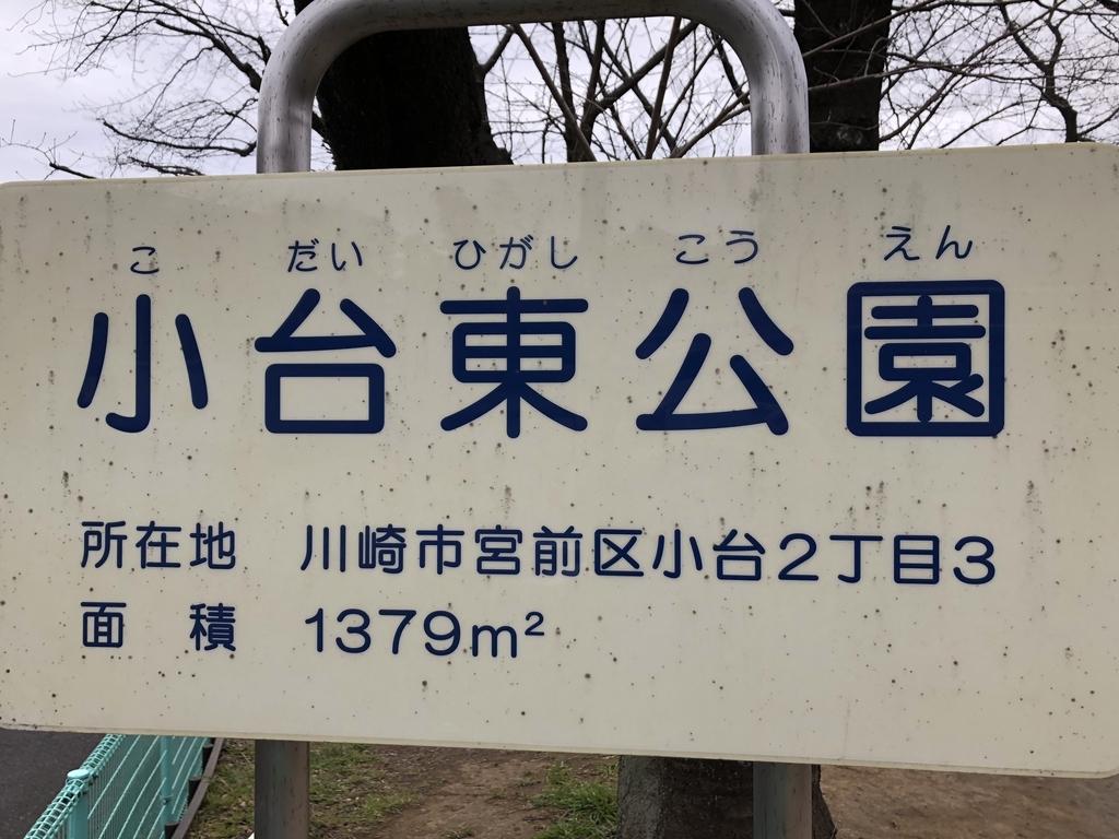 f:id:miyamaezaki:20190112083412j:plain