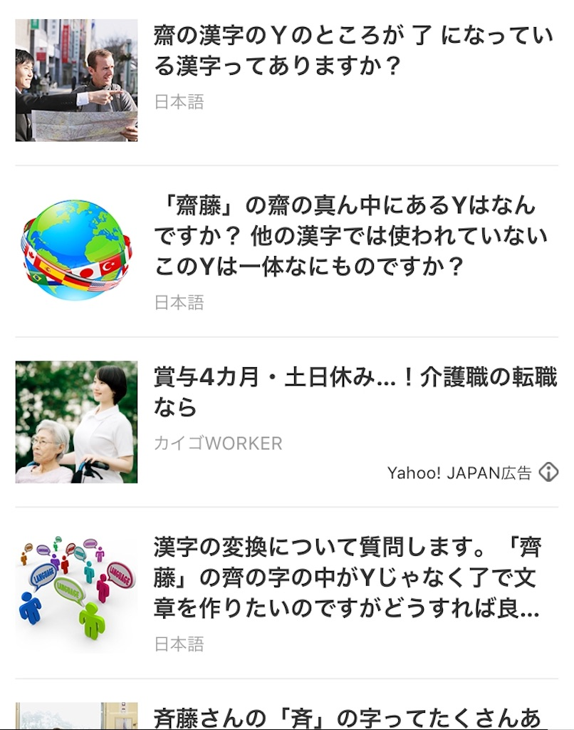 f:id:miyamaezaki:20190122233610j:plain