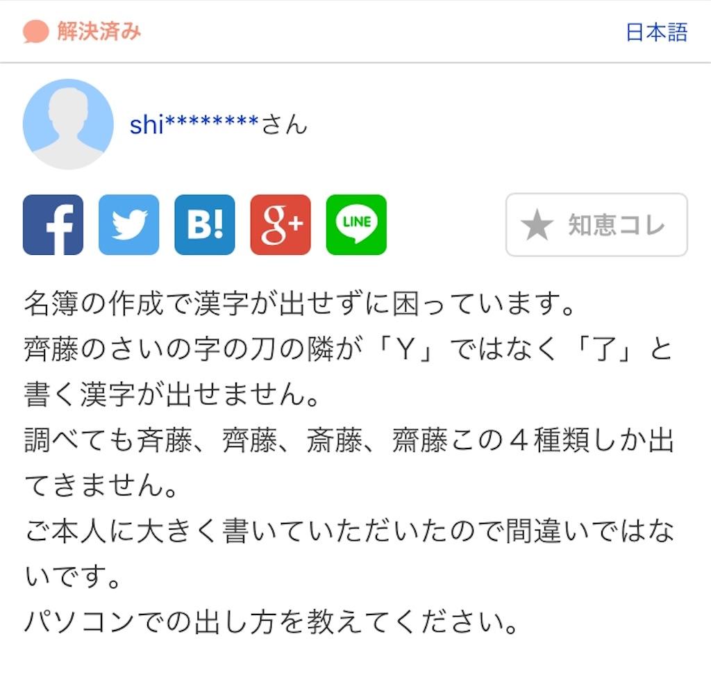 f:id:miyamaezaki:20190122233616j:plain