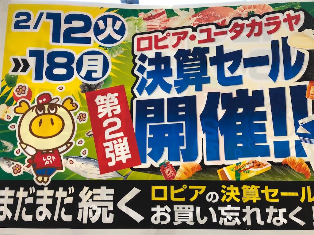 f:id:miyamaezaki:20190608070634j:plain