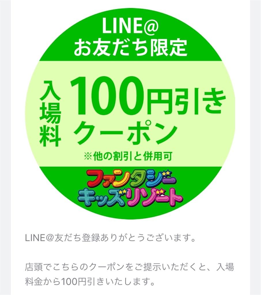 f:id:miyamaezaki:20190610150433j:image