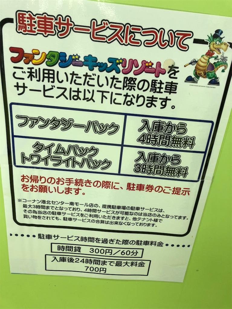 f:id:miyamaezaki:20190611194916j:image