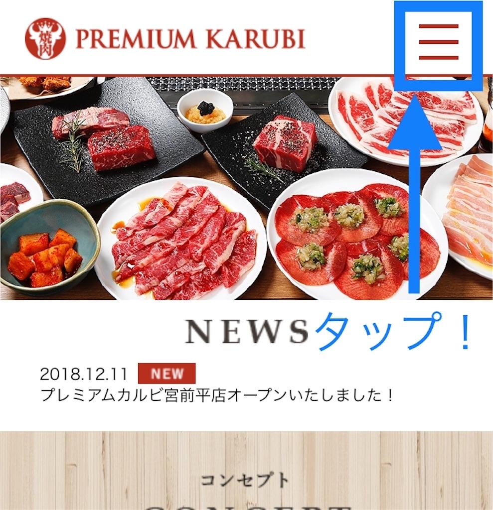 f:id:miyamaezaki:20190615154249j:image