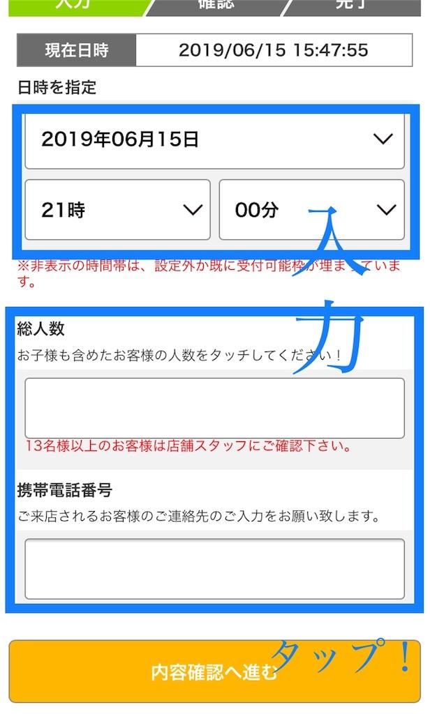 f:id:miyamaezaki:20190615155108j:image
