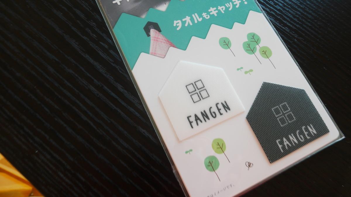 f:id:miyamama38:20200711173820j:plain