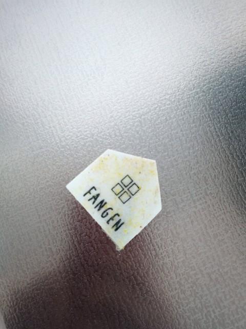 f:id:miyamama38:20200827184433j:image